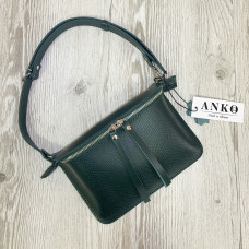 """""""Next"""" bag genuine leather, green color"""