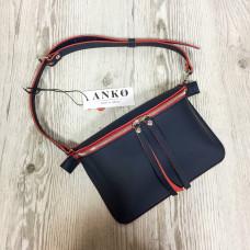 """Next"" bag genuine leather, blue/red color"